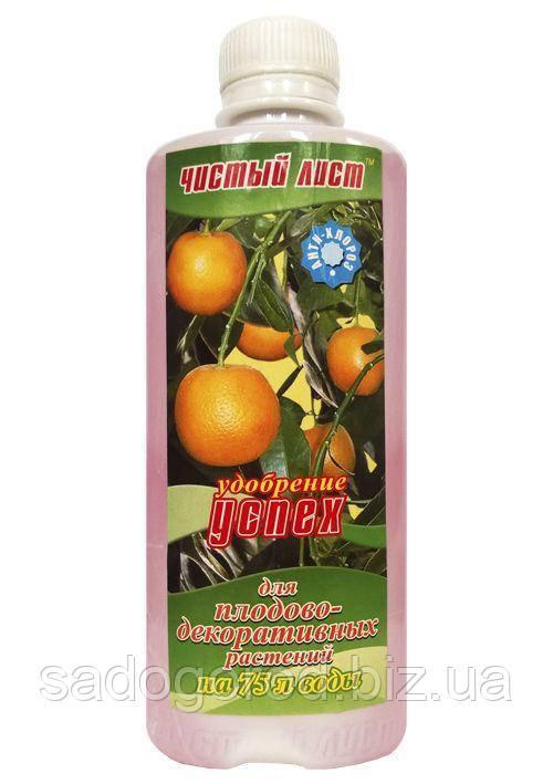Чистый лист Успех удобрение для плодово-декоративных, 310 мл