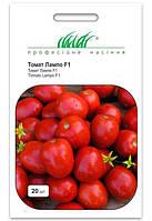 Семена Томата, Лампо F1 20 семян Nunhems  Zaden (Голландия)