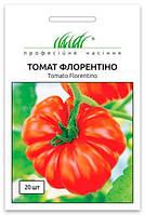 Семена Томата, Флорентино 20 семян (Anseme Італия)