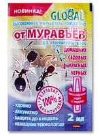 Global ампула от муравьев 2 мл
