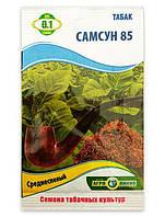 Семена Табака, Самсун 85, 0.1 г.