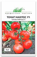 Семена Томата Махитос F1, 8 семян Rijk Zvaan (Голландия)