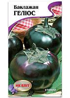 Семена Баклажана, Гелиос, 0.5 г