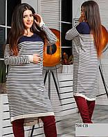 Женское платье свободного покроя 704 СВ