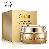 Крем для лица с экстрактом улитки и маслом ши BIOAQUA Snail Repair & Brightening Cream