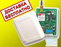"""УСО 18 кГц-GPRS (протоколе """"Интеграл""""(18 кГц)) """"GNG Spider"""" Эмулятор телефонной линии Орион"""