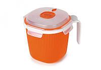 Контейнер-пароварка для приготовления и хранения еды SNIPS 2 л