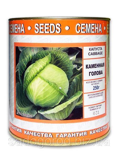 Семена Капусты, Каменная Голова, инкрустированные, 250 г