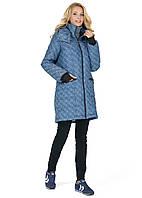 I love mum Слингокуртка зимняя для беременных и слингоношения 3в1 I love mum Мадейра арт. 38410