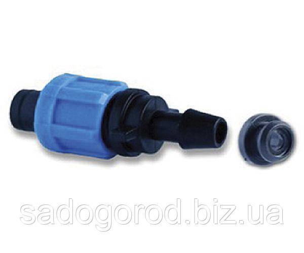 Фитинг - стартер для капельной ленты c уплотнительной резинкой (SL-001)