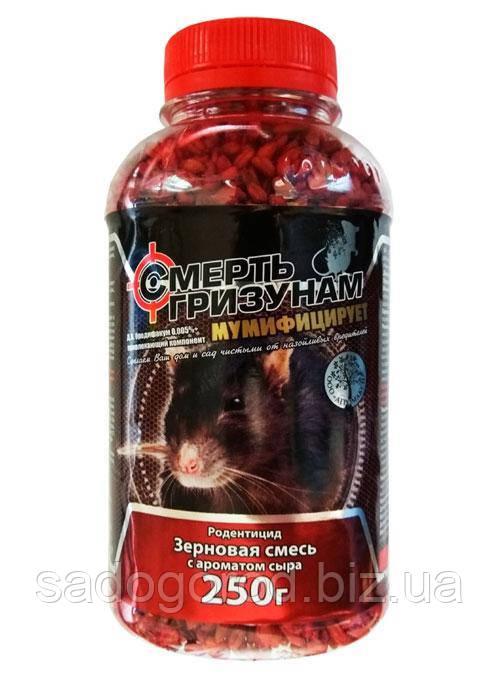 Смерть грызунам зерновая смесь (красная)  от крыс и мышей банка 250 г