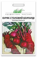 Семена Свеклы, Болтарди, 200 семян, Syngenta (Голландия)