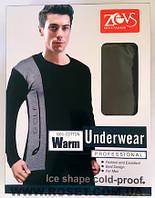 Термобелье Zevs для мужчин