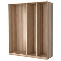 PAX, 3 корпуса шкафов