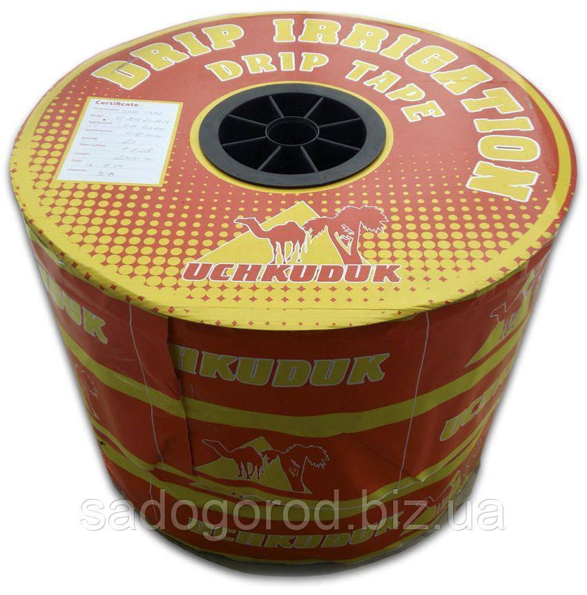 Капельная лента эмиттерная UCHKUDUK, 16мм х 0.18мм, 1,4л/ч, капельницы ч/з 20см, 2000м