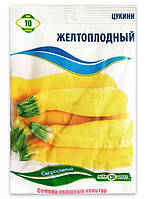 Семена Кабачка, Желтоплодный, 10 г.