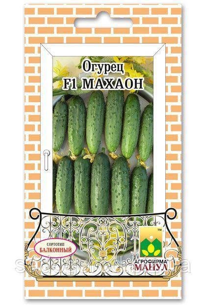 Семена Огурца, Махаон F1, 10 семян
