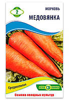 Семена Моркови, Медовянка, 2 г.
