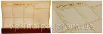 Еженедельник-планинг недатированный настольный B3