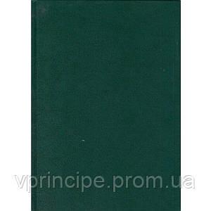 Ежедневник недатированный А5 128 листов, линия, зеленый, Полиграфист