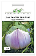 Семена Баклажана, Бамбино, 0.2 г Anseme (Италия)