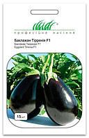 Семена Баклажана, Тиррения F1, 15 семян, Nunhems  Zaden (Голландия)