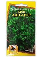 Семена Укропа, Аллигатор, 3 г
