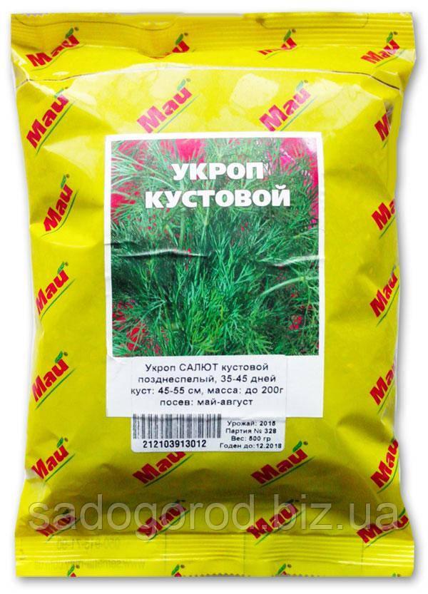 Укроп Салют, 0.5 кг
