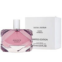 Gucci Bamboo Limited Edition EDP 75ml TESTER
