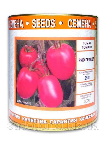 Семена Томата, Рио Гранде, инкрустированные, 250 г