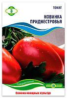 Семена Томата, Новинка Приднестровья, 3 г.