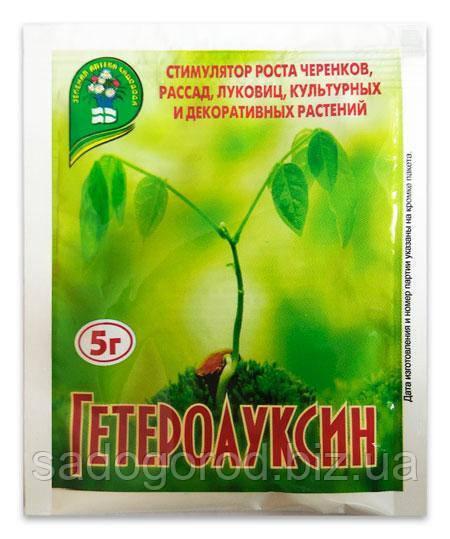 Гетероауксин Супер 5 г