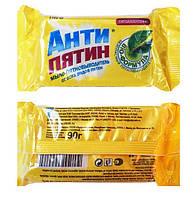 Антипятин мыло-пятновыводитель от всех видов пятен 90 г