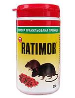 Ратимор (Ratimor) банка, 250 г