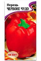 Семена Перца, Красное Чудо, 0.3 г