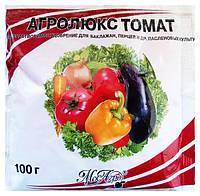 Агролюкс томат, 100 г