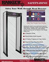 Арочный металлодетектор Intelliscan Safety Zone Renger