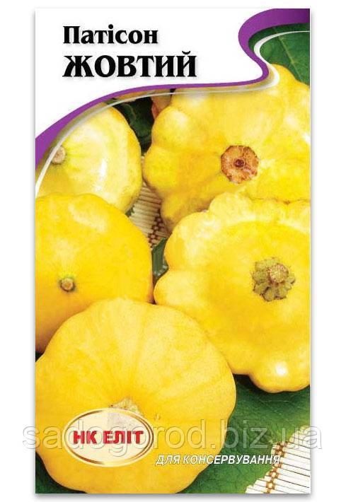 Семена Патиссона, Желтый, 3 г