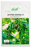 Семена Огурца, Еколь F1 , 10 семян Syngenta (Голландия)
