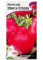 Семена Томата, Трюфель Красный, 30 шт