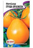 Семена Томата, Груша Оранжевая, 30 шт