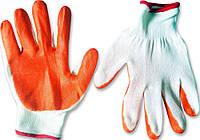 Перчатки стрейчевые (оранжевые)