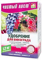 Чистый лист кристаллическое удобрение для винограда, 1.2 кг