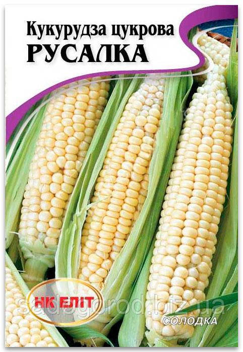 Семена Кукурузы, Русалка Сахарная, 20 г