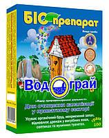 Биопрепарат Водограй, 100 г