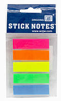 Стикер-закладка самоклеющийся пластиковые полоски 20*5цветов неон