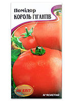 Семена Томата, Король Гигантов, 30 шт
