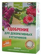 Чистый лист кристаллическое удобрение для декоративных кустарников, 300 г