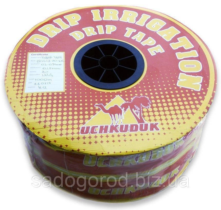Капельная лента эмиттерная UCHKUDUK, 16мм х 0.18мм, 1,4л/ч, капельницы ч/з 20см, 1000м