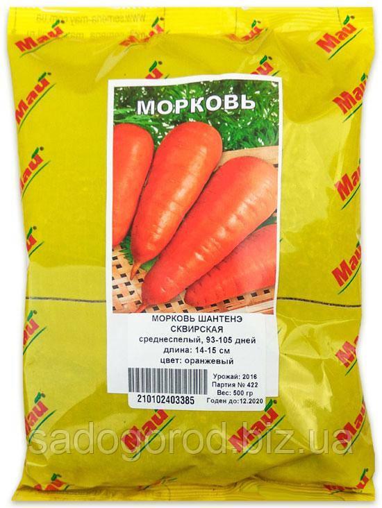 Морковь Шантане Сквирская, 0.5 кг